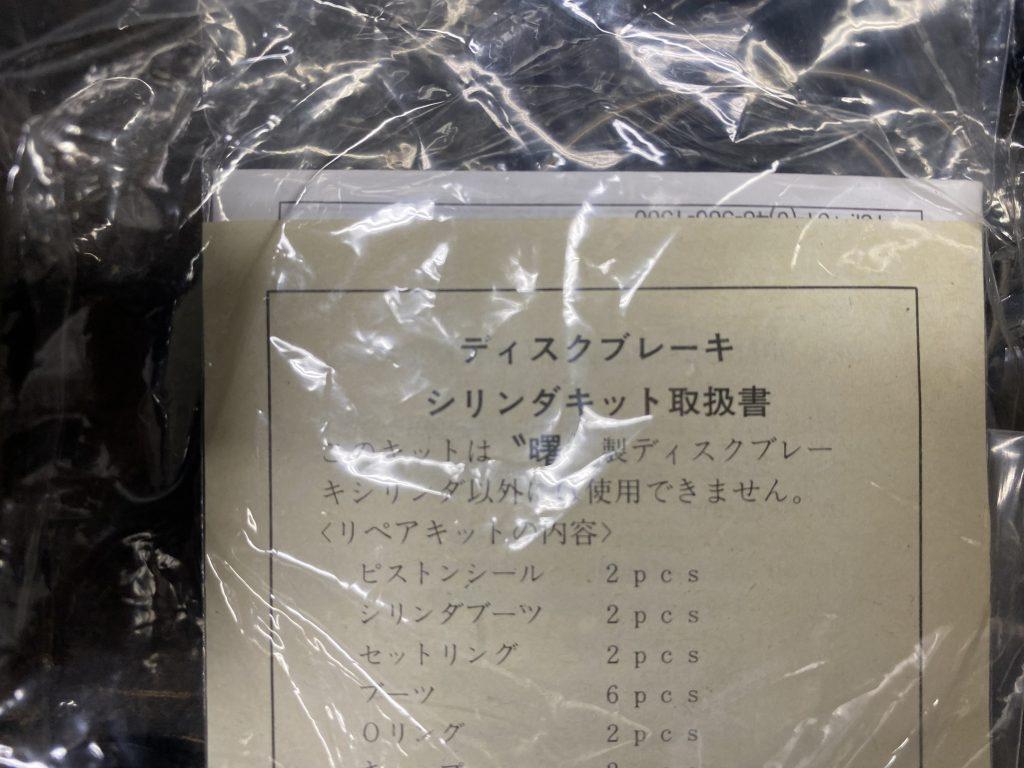 24898FB7-4AFD-4FEE-B50E-34B90684DC16