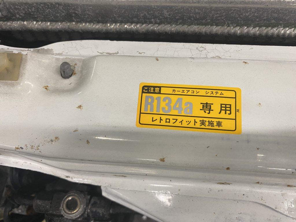 4C96EE32-093A-48CC-86DD-0B180553B480